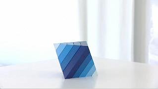 "naef Spielzeug ""Diamant"""